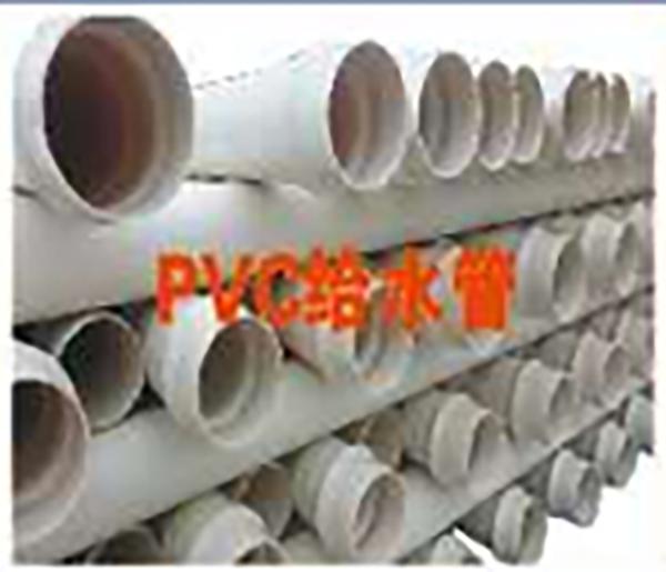 PVC給水管