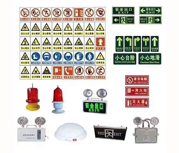 安全指示牌指示燈