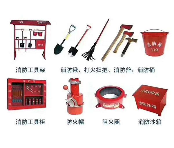 貴港消防工具